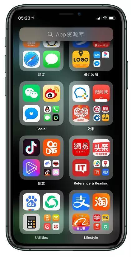 苹果iOS14到底更新了什么内容?