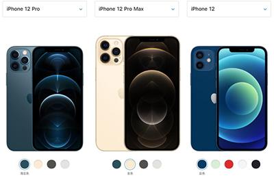 "iPhone12系列屏幕维修价格公布。虽然iPhone12 全系都使用了超瓷晶面板,苹果公司称其""比任何智能手机玻璃都要坚韧"",抗跌落损坏的能力是其四倍,但依然有碎屏的风险。苹果10 月14 日正式发布了 iPhone12 系列新品,现在苹果公司已于官网公布了iPhone12 的屏幕更换费用。"