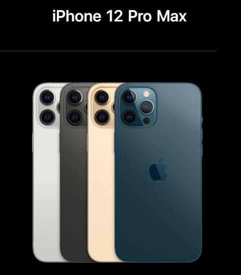 屏比手机贵?iPhone12系列屏幕维修价格为2149元 预售10分钟被抢光