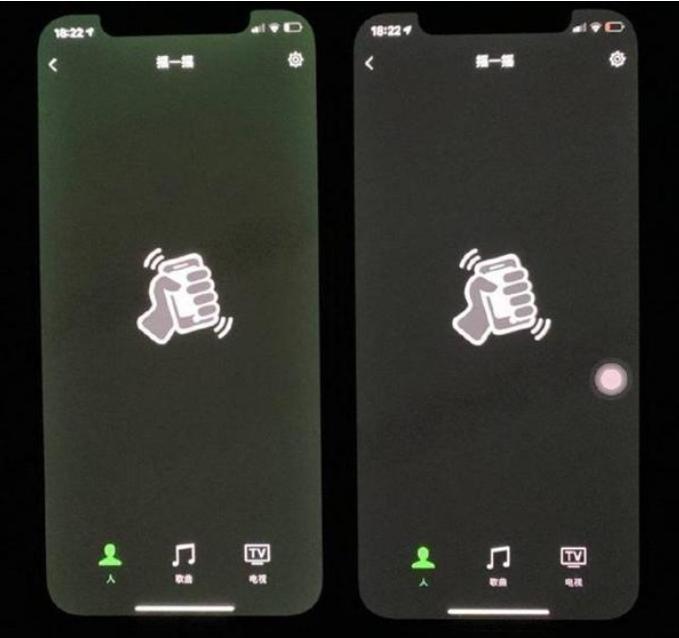 苹果已经承认一些iPhone 12显示屏存在问题,你中招了吗?
