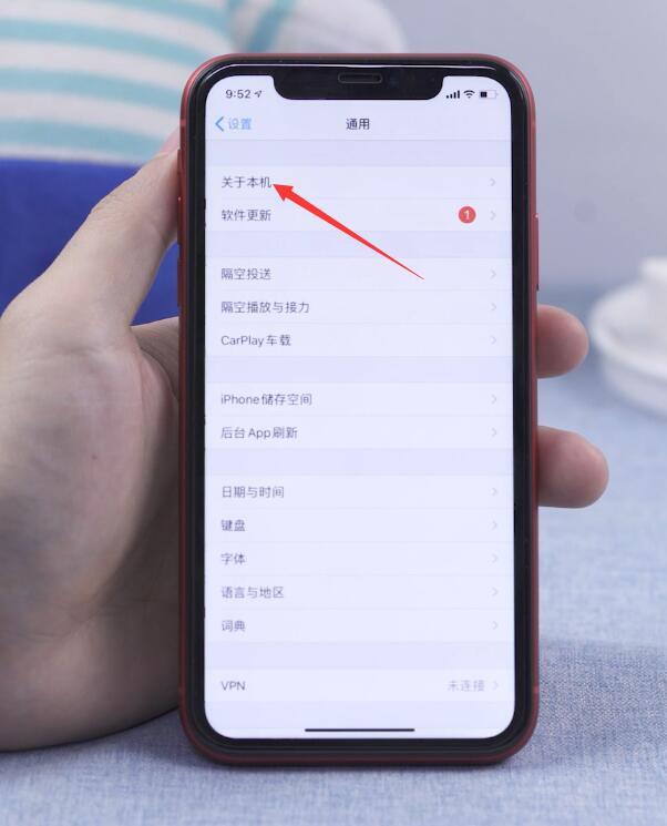 苹果手机序列号查询教程