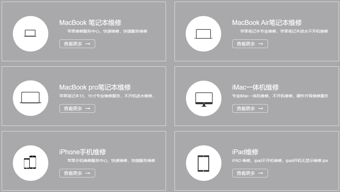 macbook屏幕太小,如何利用无线投屏到显示器上?